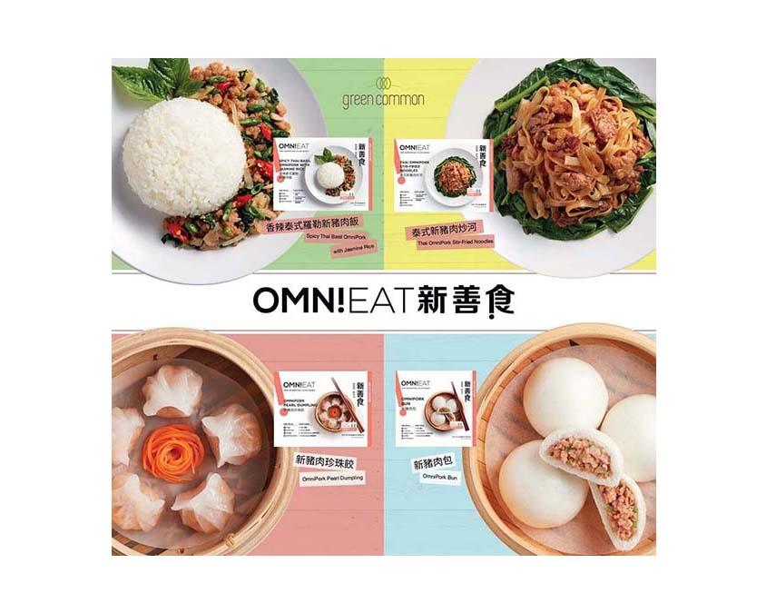 홍콩·대만 식물성 대체 육류 간편 조리식품 출시 대중화