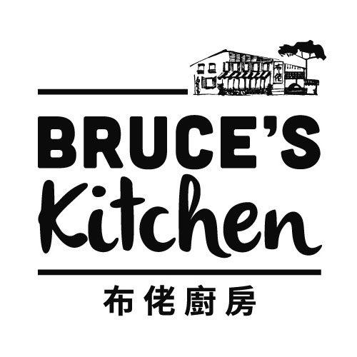 Bruce's Kitchen
