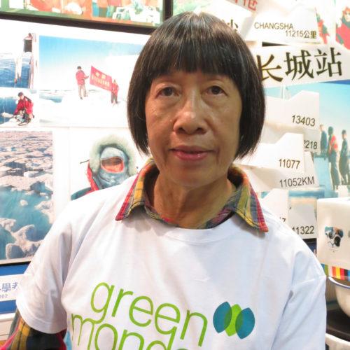 Dr. Rebecca Lee