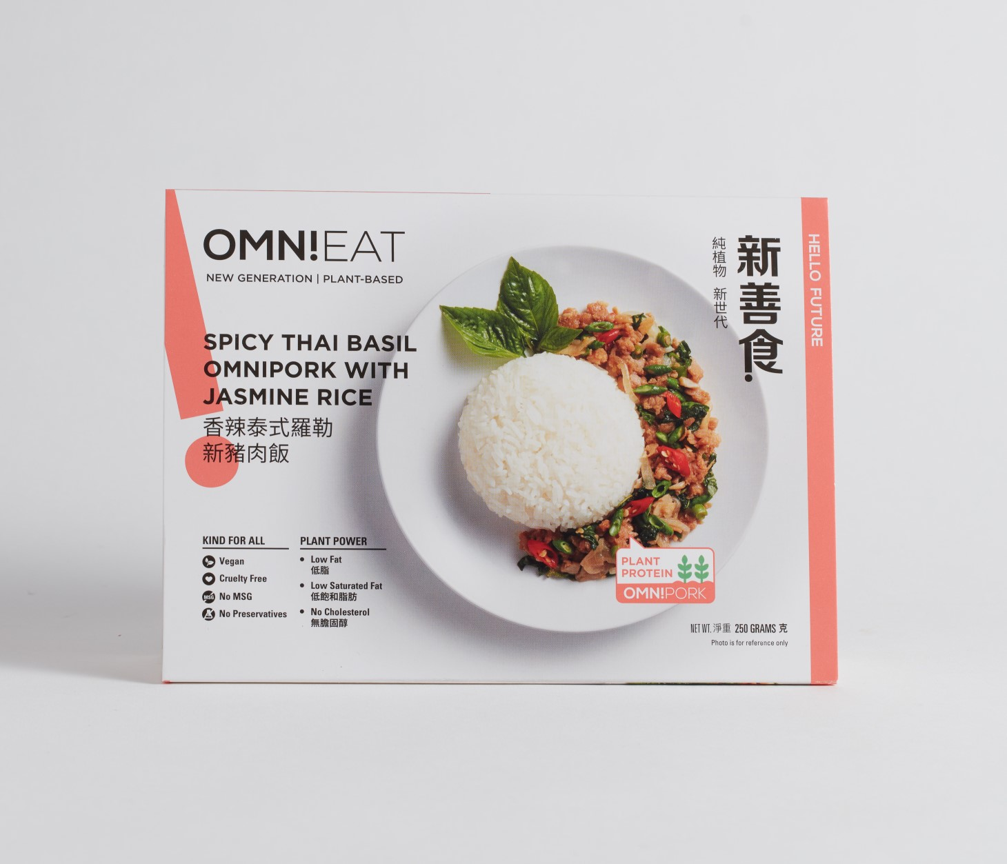 OmniEat Spicy Thai Basil OmniPork with Jasmine Rice