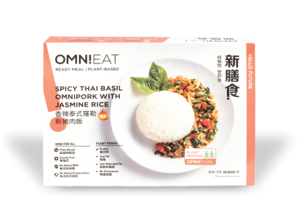 Spicy Thai Basil OmniPork with Jasmine Rice