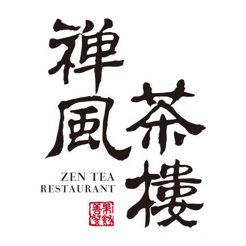 Zen Tea Restaurant 禪風茶樓