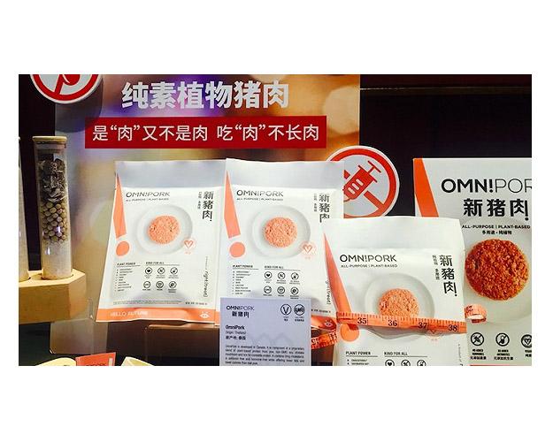 香港植物肉品牌OmniPork借天貓登陸中國內地,已被Wagas餐廳採用