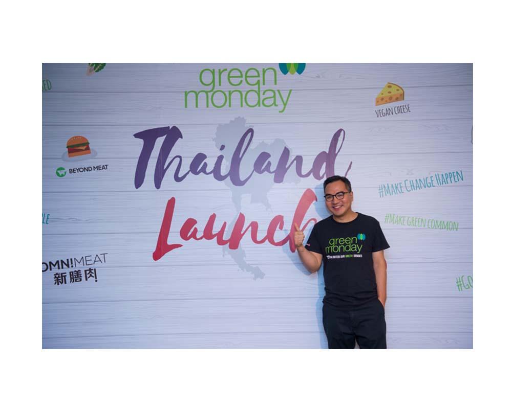กรีนมันเดย์ เปิดตัวในประเทศไทย มุ่งหวังให้ประเทศไทยก้าวสู่การบริโภคผลิตภัณฑ์อาหารจากพืชเพื่อการเกษตรยั่งยืน