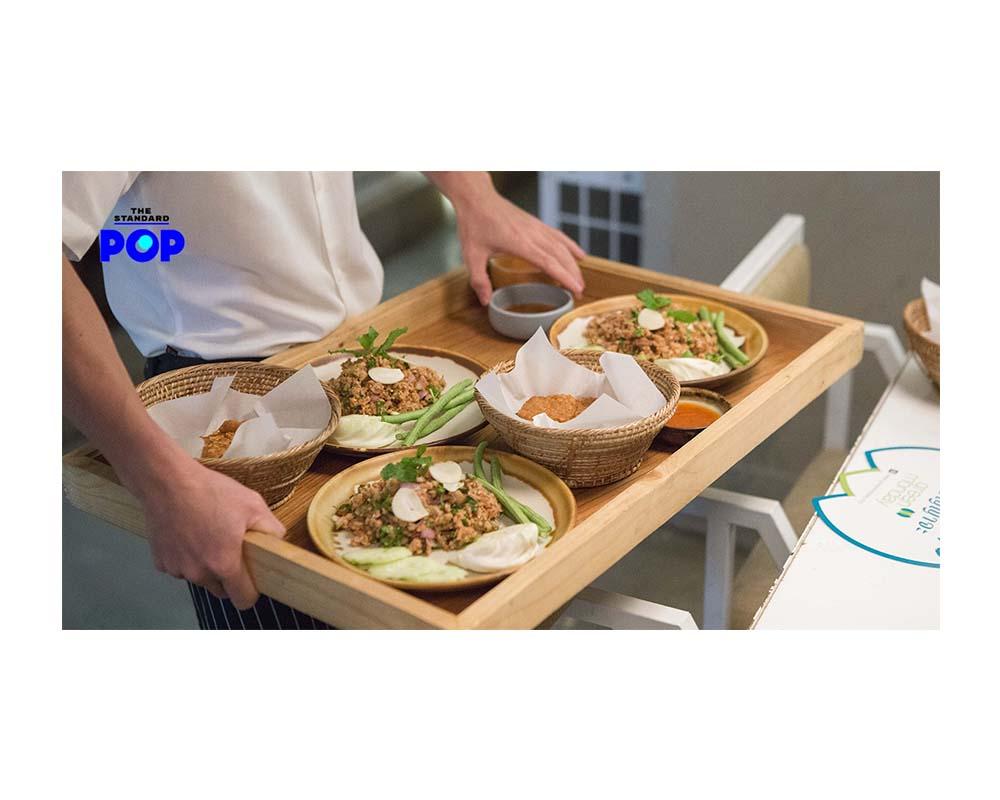เปิดประสบการณ์ชิมเมนูเนื้อสังเคราะห์ (Plant-Based Meat) ครั้งแรก โดยฝีมือเชฟต้น แห่ง Le Du
