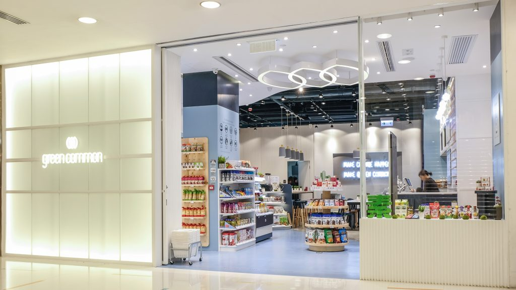 GreenCommon Harbour City front 01 (1) 2