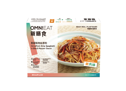 OmniPork Strip Spaghetti in Black Pepper Sauce
