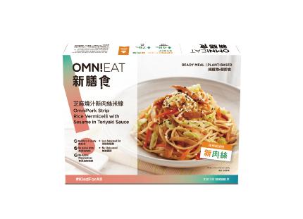 OmniPork Strip Rice Vermicelli with Sesame in Teriyaki Sauce