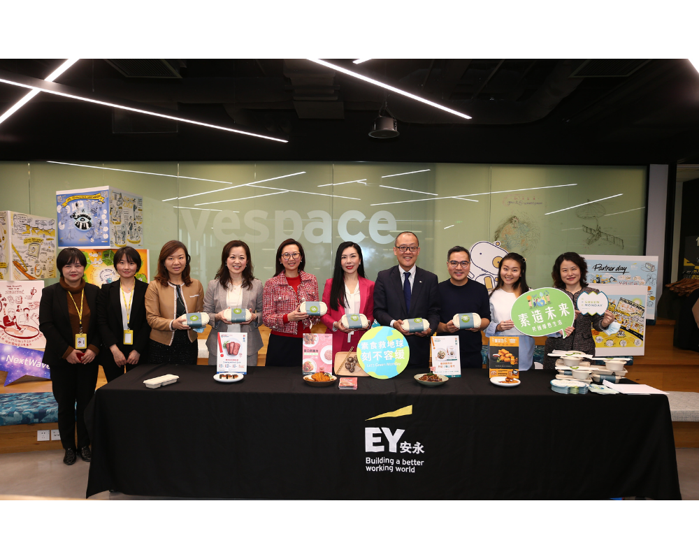 Green Monday and Ernst & Young Sign MOU Asking Over 20,000 Employees to Go Vegan One Day a Week
