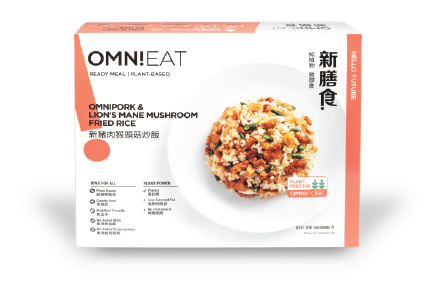 OmniPork & Lion's Mane Mushroom Fried Rice