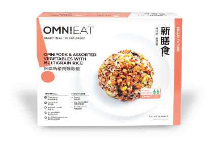 OmniPork & Assorted Vegetables with Multigrain Rice