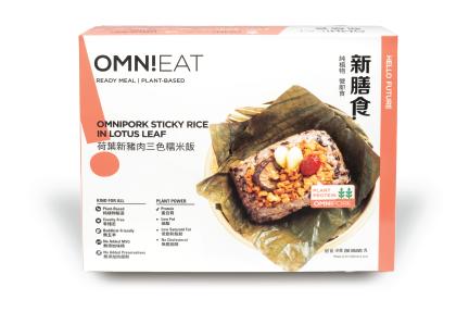 OmniPork Sticky Rice in Lotus Leaf