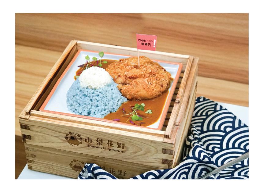 Hanano Vegetarian