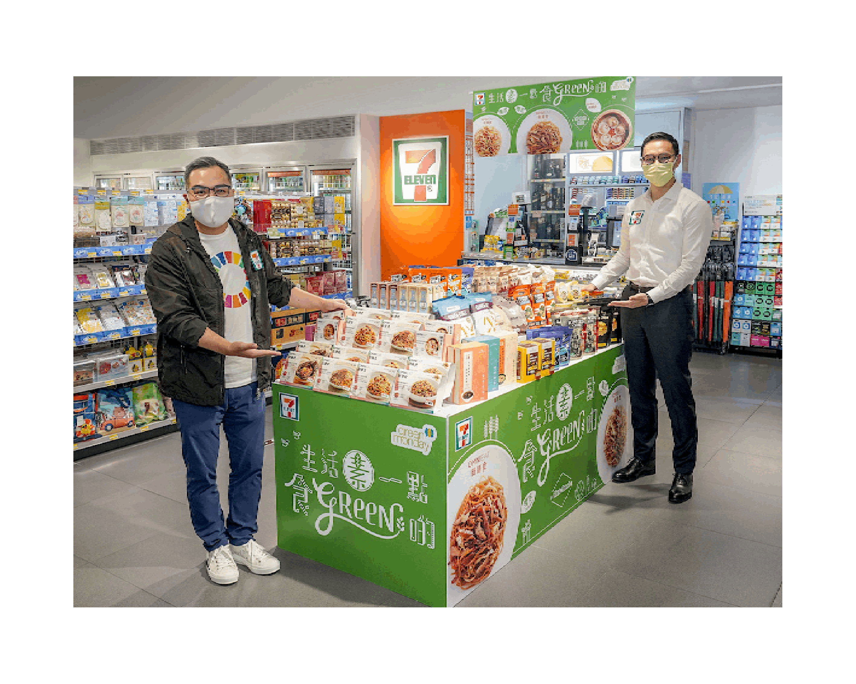 Ready Meals, Dim Sum & Snacks: 7-Eleven Expands Plant-Based Range Across 700 Stores In Hong Kong With Green Monday