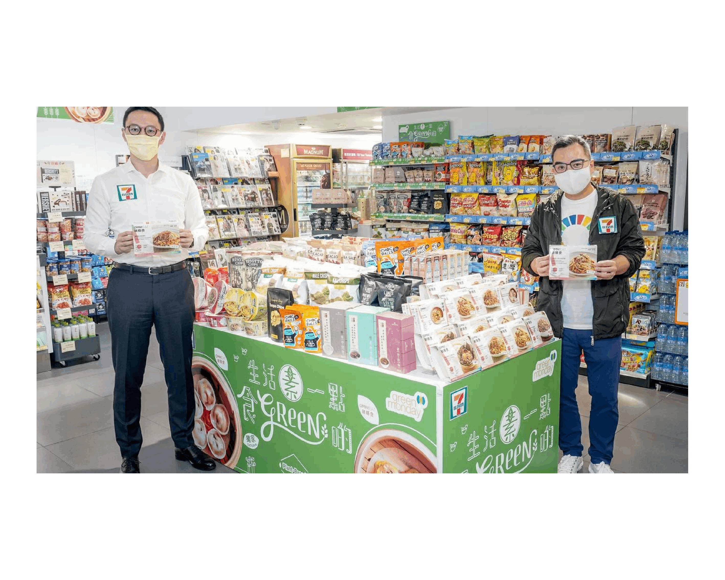 7-Eleven teams up with Green Monday to bring new OmniEat products to over 700 stores