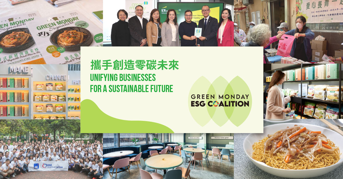 Green Monday ESG Coalition Unifying Businesses for a Sustainable Future    Concrete Plant-based Solutions to Make Net-Zero Happen