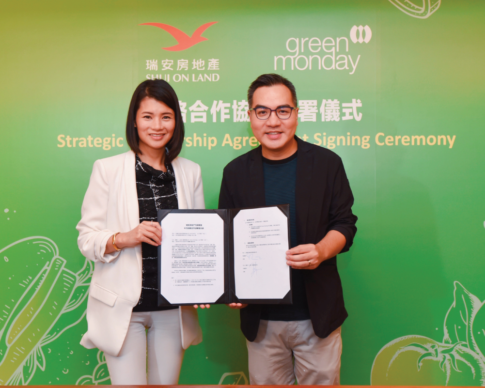 Shui On Land and Green Monday Forge Strategic ESG Collaboration Marks first step in wider scheme to promote a sustainable lifestyle and achieve carbon emission reductions