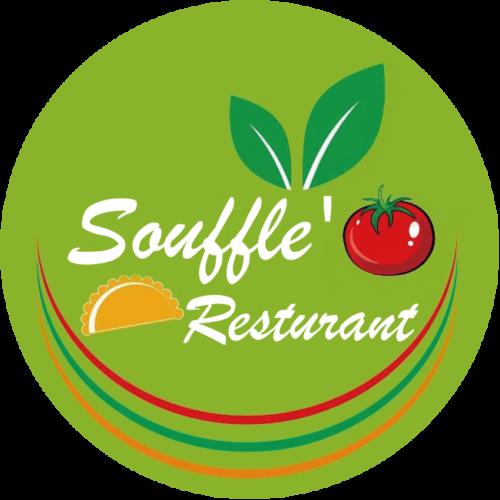 Soufflé Restaurant 蔬芙蕾拉丁美洲蔬食